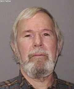 Shooting suspect Kurt Meyers (New York State Police)